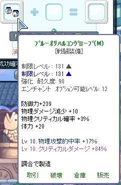 20131123_03.jpg
