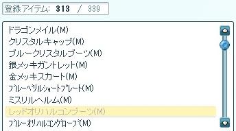 20131123_10.jpg