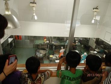給食センター