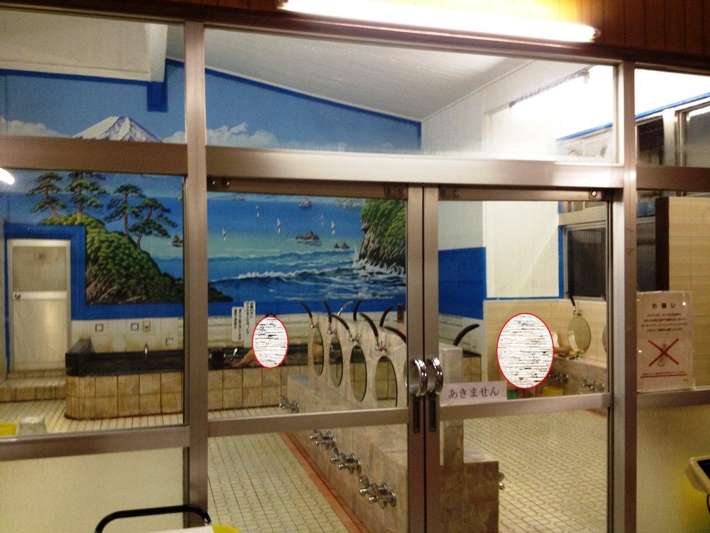 淡島湯浴室