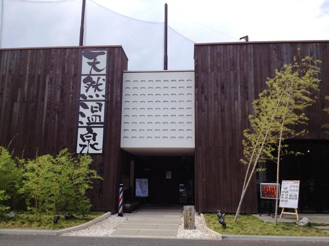 埼玉SPセンター1