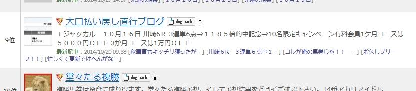 Baidu IME_2014-10-28_17-17-3