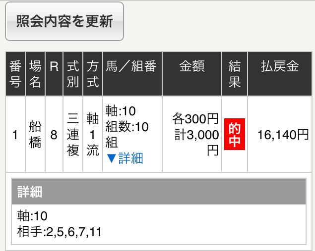 Baidu IME_2014-10-29_23-6-37