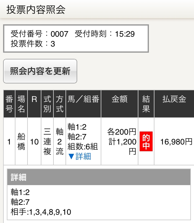 Baidu IME_2014-10-30_21-27-12
