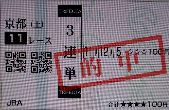 Baidu IME_2014-11-5_23-8-11