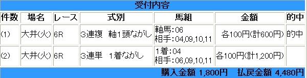Baidu IME_2014-11-12_9-13-28