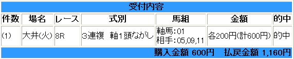 Baidu IME_2014-11-12_9-15-0
