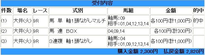 Baidu IME_2014-11-12_9-16-12