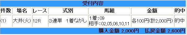 Baidu IME_2014-11-12_9-17-58