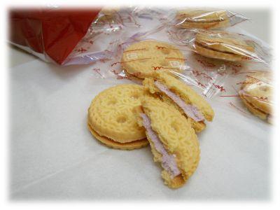 松永製菓 しるこクリームサンド