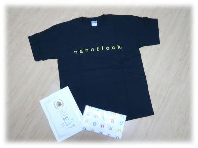 nanoblock AWARD 2012-2013 賞状&賞品
