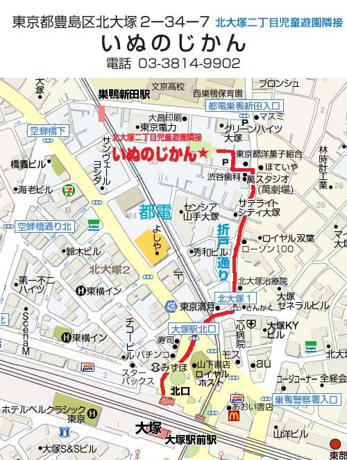 -MAP_20130504231100.jpg