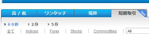 trade_type.png