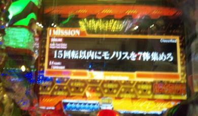 1115213918_convert_20131116003419.jpg