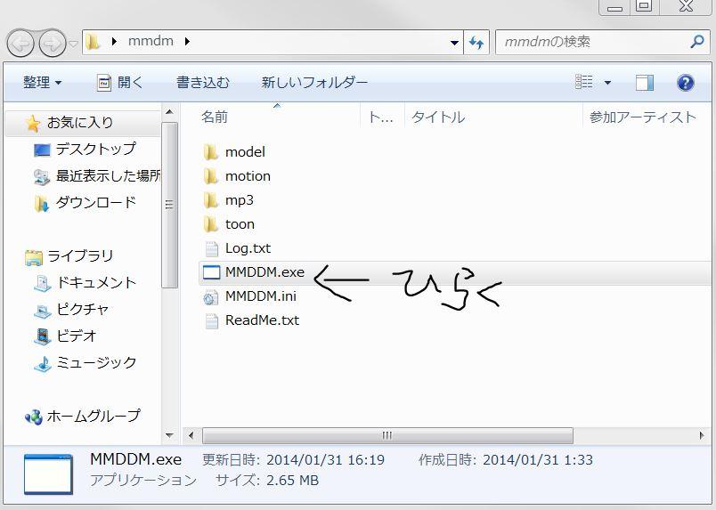 20140131204005f63.jpg