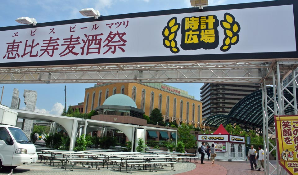 DSC_7323恵比寿目黒