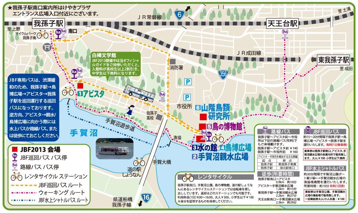 JBF MAP