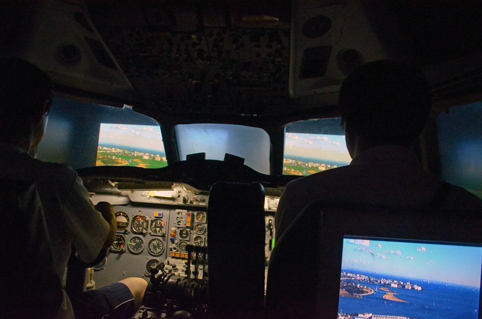 D70_4400Airport.jpg