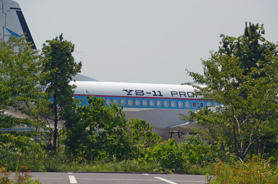D70_4414Airport.jpg
