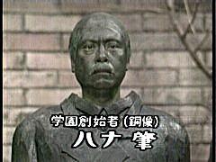 hana_dozo.jpg