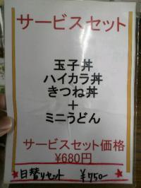 2013071811470000.jpg