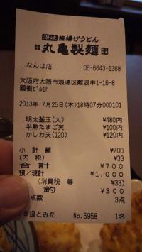 DVC002150.jpg