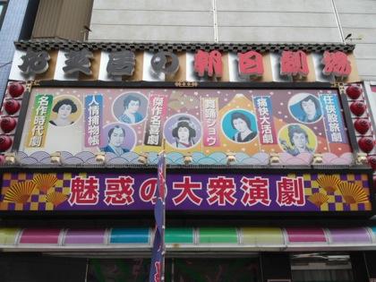 sinsekaihondoriDCIM0146.jpg
