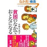 51yL3oMHEQL__SL160_PIsitb-sticker-arrow-dp,TopRight,12,-18_SH30_OU09_AA160_