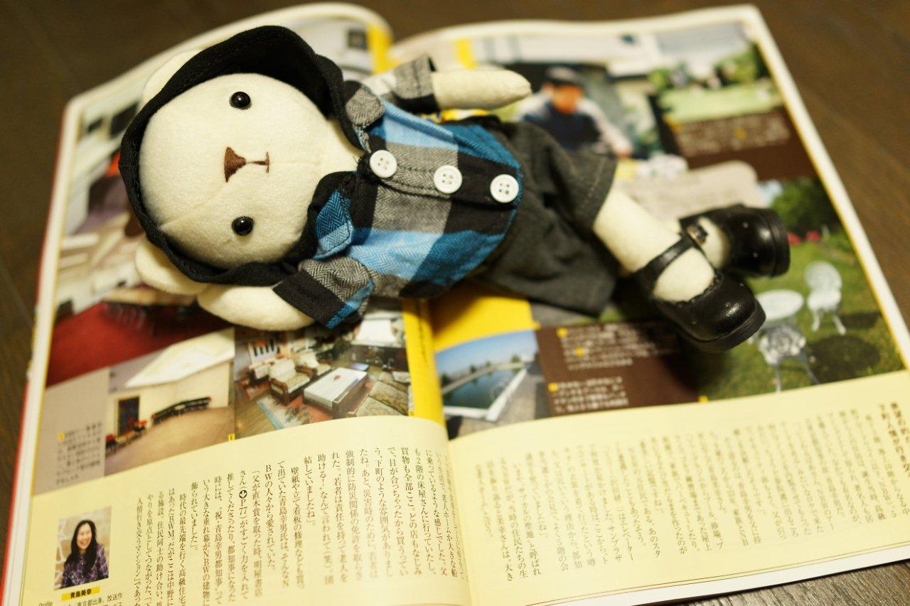 青島幸男さんのお嬢さんの記事です。