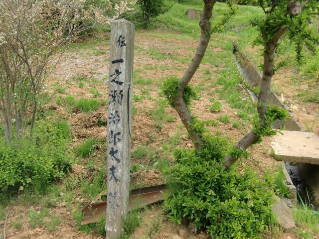 ichinosezibudyuu (7)