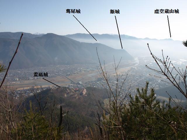syouzyou5 (4)