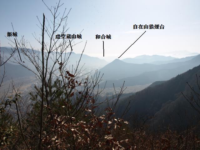 syouzyou10 (4)