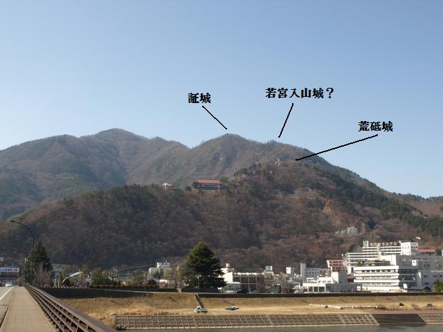 syouzyou2 (3)