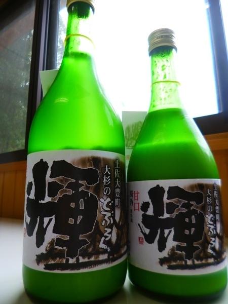 http://blog-imgs-61.fc2.com/o/t/o/otoyokankou/P1040418.jpg