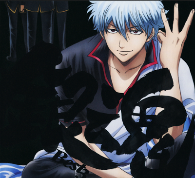 Gintama Best 3