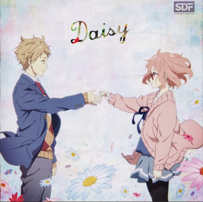 STEREO DIVE FOUNDATION - Daisy [Single]
