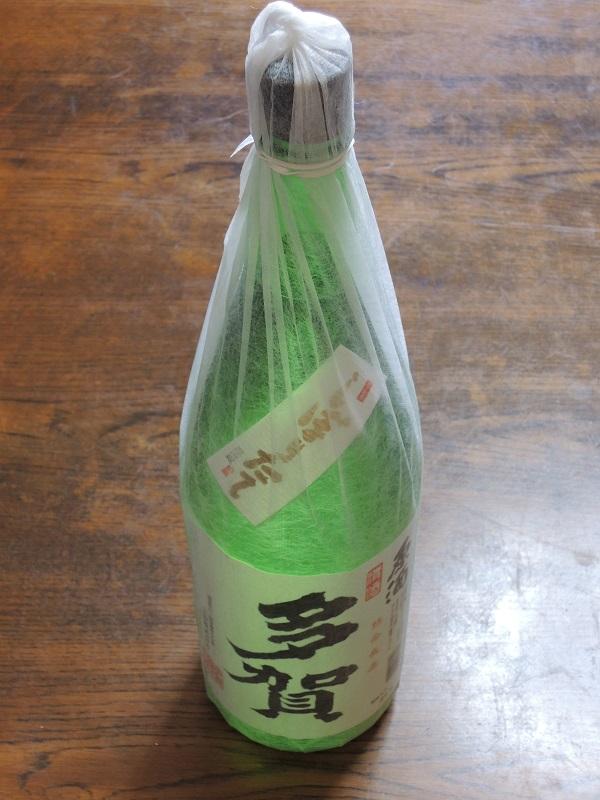 多賀さんの「原酒」
