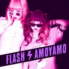 news_thumb_amoyamo_flash_haishinjk.jpg