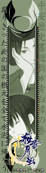 banner_160x600ao.jpg