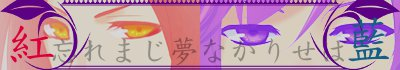 banner_OUGETSU.jpg