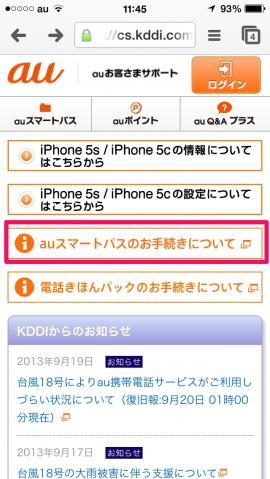 au_smart_001.jpg