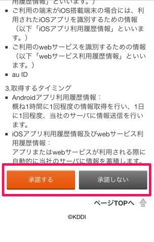 au_smart_006.jpg
