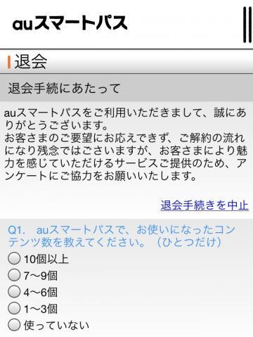 au_smart_010.jpg