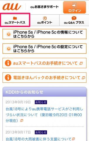 au_smart_015.jpg