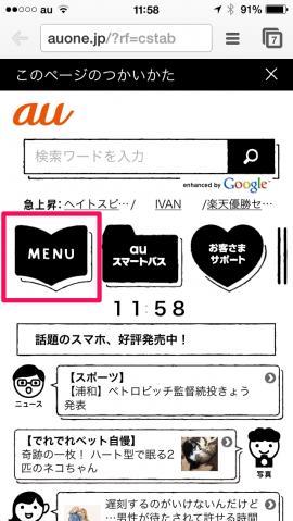 au_smart_016.jpg