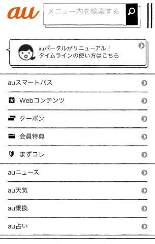 au_smart_017.jpg