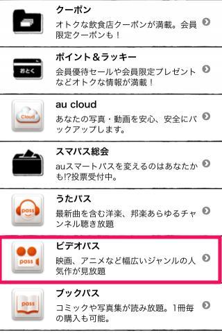 au_smart_020.jpg