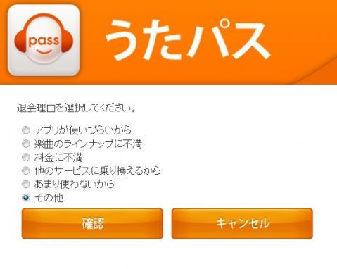 au_smart_030_5.jpg