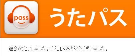 au_smart_031.jpg