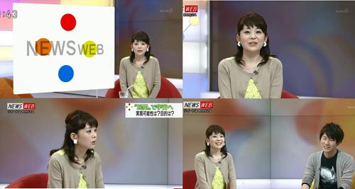 橋本奈穂子アナウンサー
